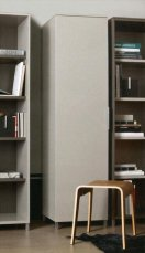 Книжный шкаф Everywhere LIGNE ROSET 43GC31BL